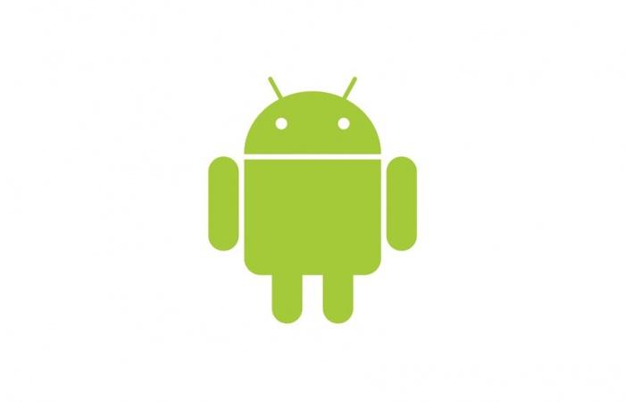 Configurar Webmail no Android